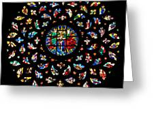 Santa Maria Del Mar - Barcelona Greeting Card