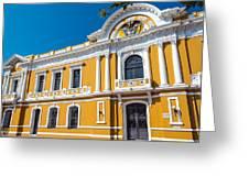 Santa Marta City Hall Greeting Card