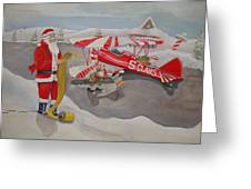Santa's Airport Greeting Card