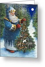 Santa's Christmas Tree Greeting Card