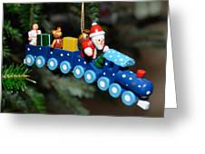 Santa's Train Delivery Greeting Card
