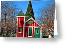 Santas Workshop Greeting Card