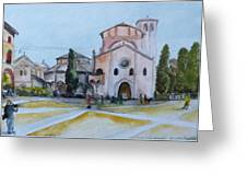 Santo Stefano Greeting Card