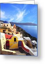 Santorini 08 Greeting Card