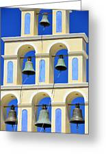 Santorini Bell Tower 2 Greeting Card