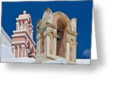 Santorini Bell Towers Greeting Card