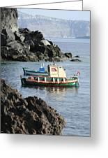 Santorini Boats Greeting Card