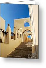 Santorini Catholic Cathedral  Greeting Card