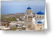 Santorini Church Overlooking The Sea Greeting Card