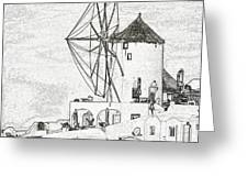 Santorini Windmill Greeting Card