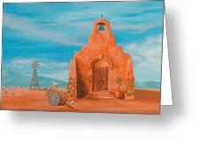 Santuario Greeting Card