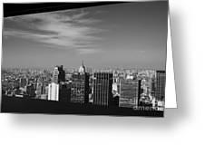 Sao Paulo  Greeting Card by Ricardo Lisboa