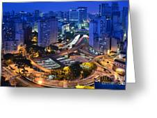 Sao Paulo Skyline - Downtown Greeting Card