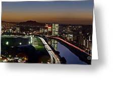 Sao Paulo Skyline At Dusk - Jockey Club - Pinheiros River Towards Pico Do Jaragua Greeting Card