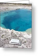 Sapphire Pool Greeting Card