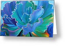 Sapphire Solitaire Greeting Card