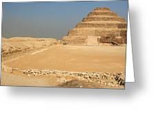 Saqqara Step Pyramid Greeting Card