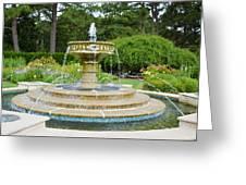 Sarah Lee Baker Perennial Garden 7 Greeting Card