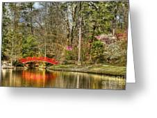 Sarah P. Duke Gardens Greeting Card