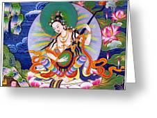 Saraswati 5 Greeting Card