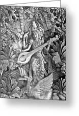 Saraswati - Supreme Goddess Greeting Card