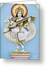 Saraswati Greeting Card by Tim Gainey