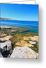 Sardinia - San Pietro Island Greeting Card