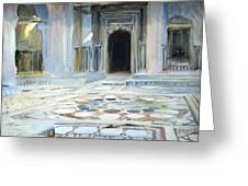 Sargent's Pavement In Cairo Greeting Card