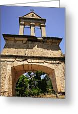 Sassia Monastery Bell Tower Greeting Card