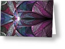 Satin Flame Greeting Card