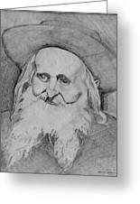 Satmar Rebbe Greeting Card