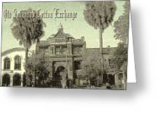 Old Savannah Cotton Exchange Greeting Card