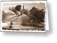 Savannah Fountain In Sepia Greeting Card