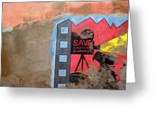 Save Cinema In Morocco Greeting Card