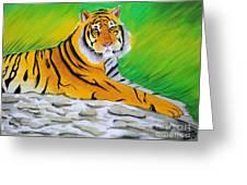 Save Tiger Greeting Card by Tanmay Singh
