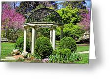 Sayen Garden Dream Greeting Card
