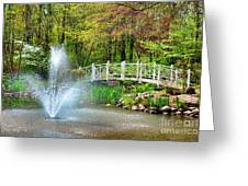 Sayen Garden Impression Greeting Card