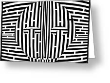 Scary Hockey Mask Maze  Greeting Card
