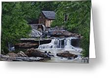 Scenic Grist Mill Greeting Card