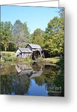 Scenic Reflections Greeting Card