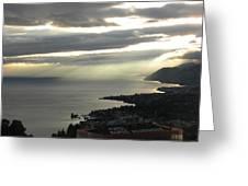 Scenic Switzerland Greeting Card