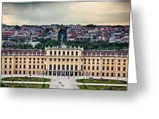 Schonbrunn Windows Greeting Card by Viacheslav Savitskiy