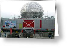 Science Centre Greeting Card