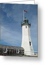 Scituate Light Four Greeting Card
