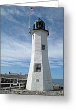 Scituate Light Three Greeting Card