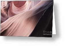 Flowing Into Eternity Greeting Card