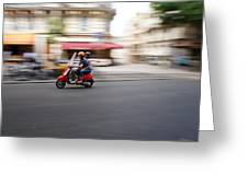 Scooter In Paris Greeting Card