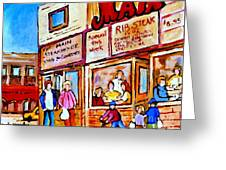 Scooting By The Main Steakhouse Authentic Montreal Paintings Prints Originals Commissions C Spandau Greeting Card