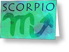 Scorpio Greeting Card
