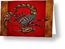 Scorpion On Red And Brown Leather Greeting Card
